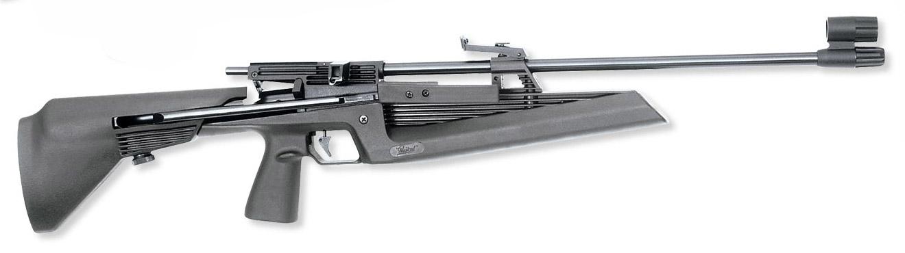 Винтовка пневматическая МР-61