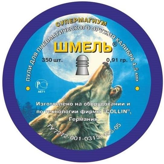 Пули для пневматики Шмель 4,5мм 0,91г (350шт)