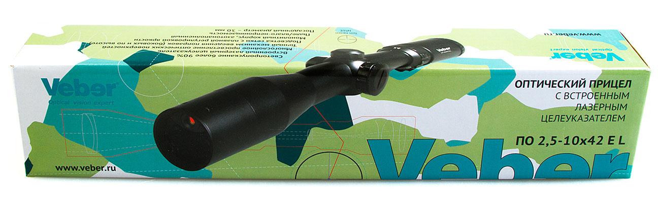 Прицел оптический Veber ПО 2,5-10*42 EL со встроенным лазером