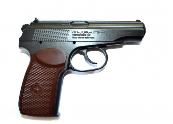 Пистолет пневматический Borner ПМ-49