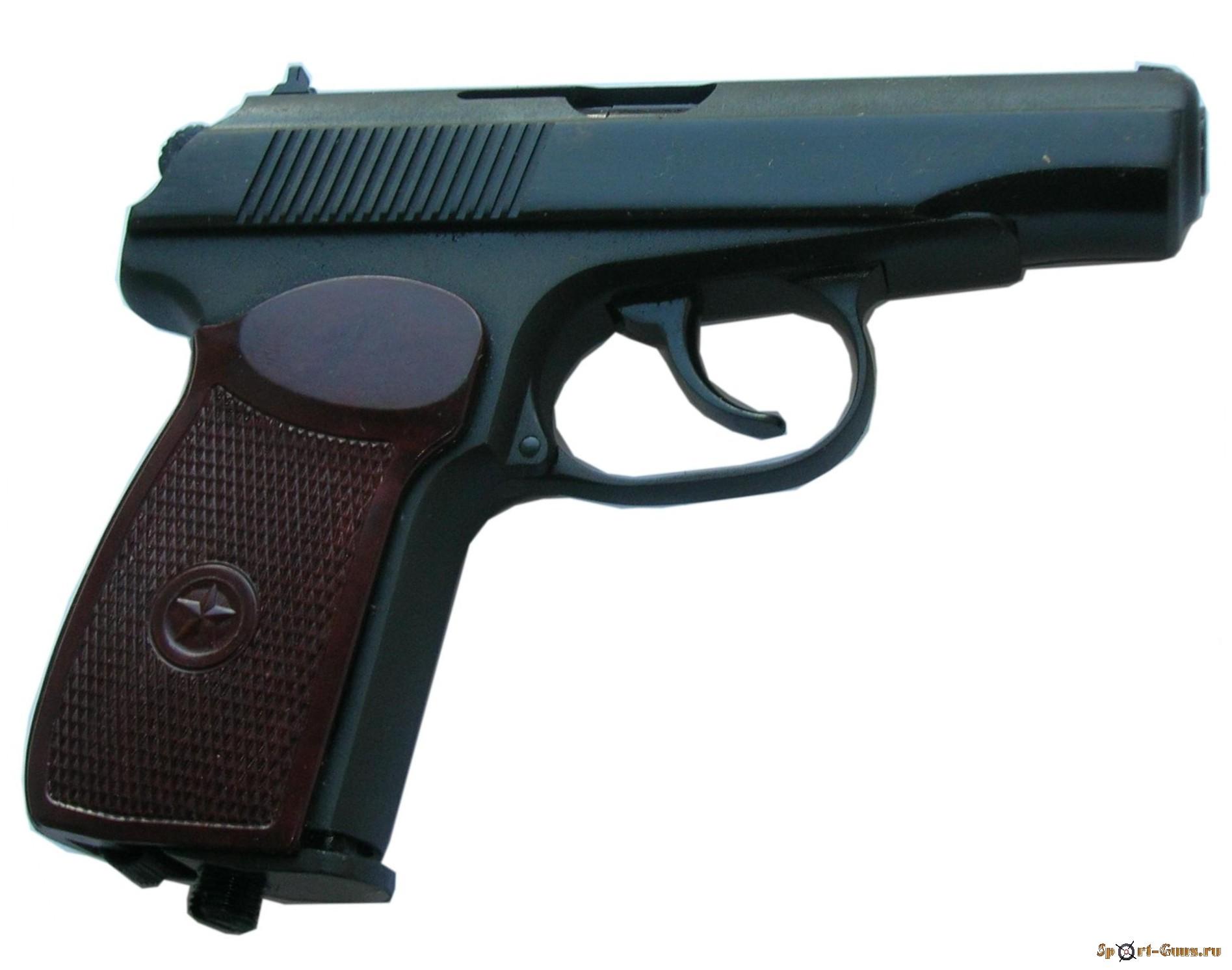 Пистолет пневматический Макаров МР- 654К -32