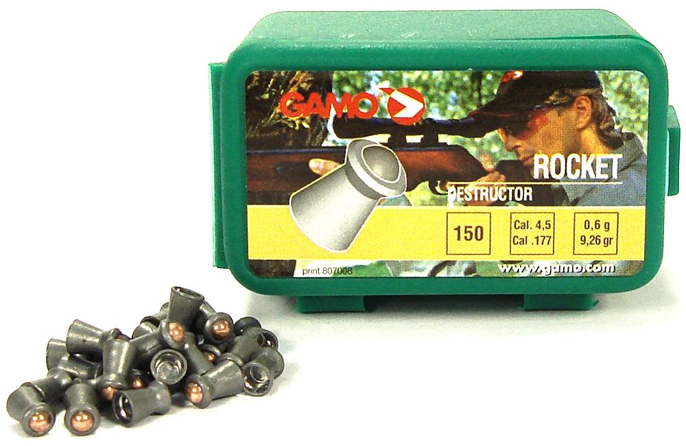 Пули для пневматики GAMO Rocket 0,6 гр (150 шт.)
