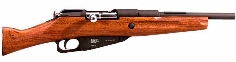 Винтовка пневматическая (обрез) Gletcher M1891