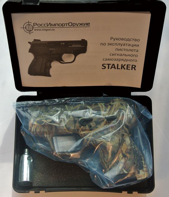 Пистолет сигнальный самозарядный Zoraki STALKER M 906