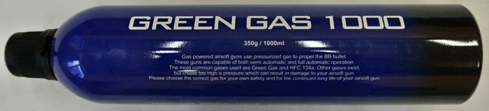 Газ для страйкбола Guarder 1000ml New Vesion