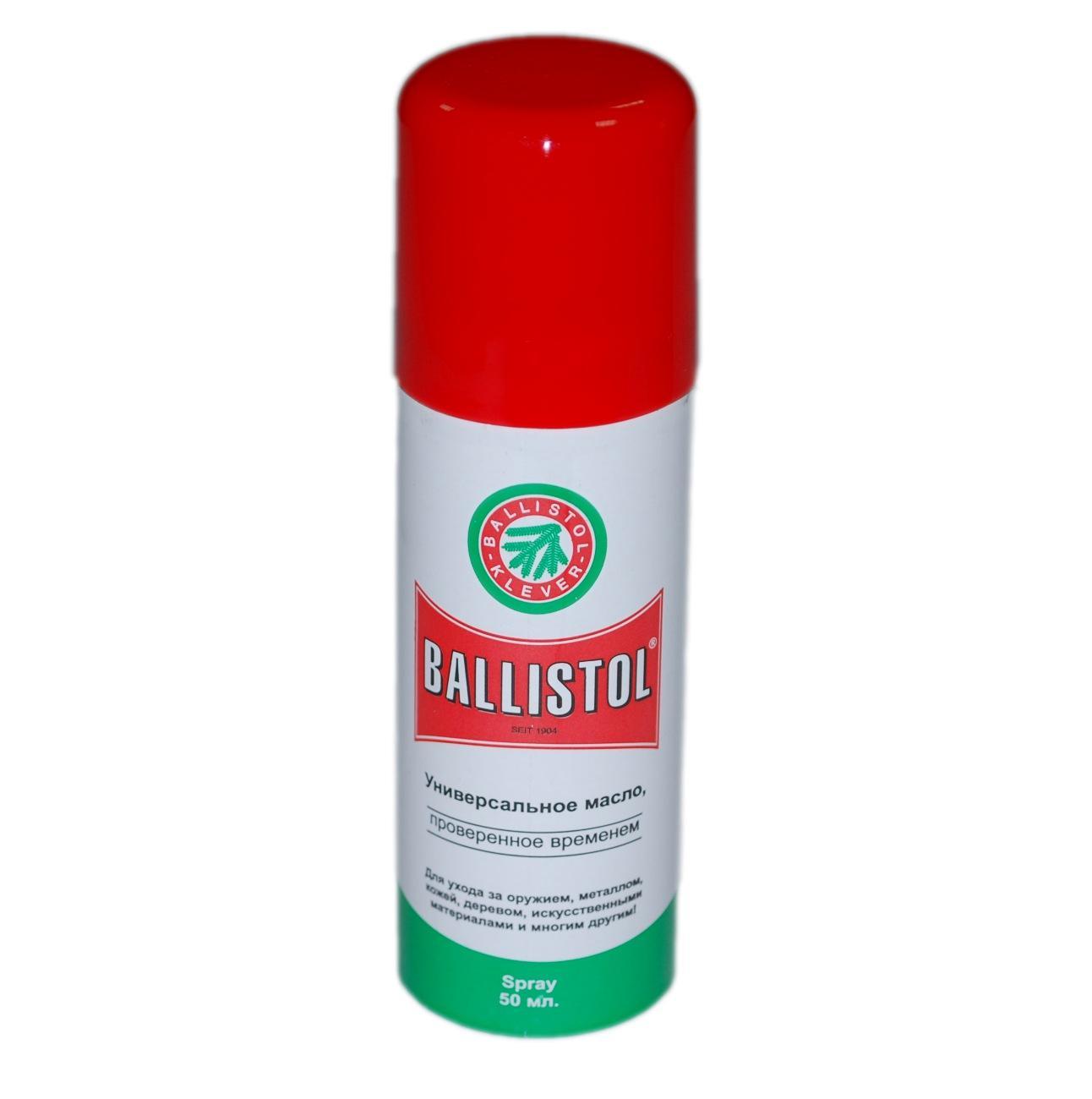 Масло оружейное Balistol spray 50ml