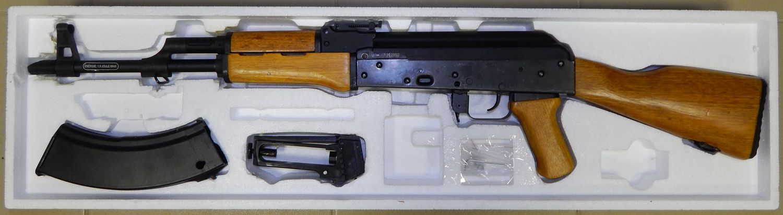 Винтовка пневматическая Cybergun АК-47