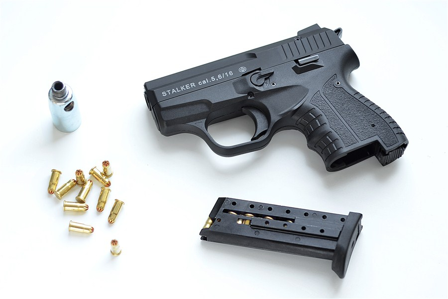 Магазин для пистолетов Stalker