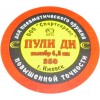 Спортсервис (Ижевск)