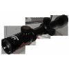 Hakko B3Z-IL-251042 2,5-10x42 R:23EP с подсветкой