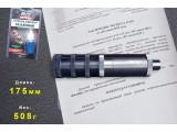 ДТК Калибр закрытого типа с дожигателем (выбор калибра и модели)