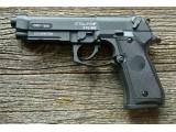 Пистолет пневматический Stalker S92ME (аналог Beretta 92) 4,5мм (металл, черный)