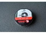 Пули для пневматики GAMO Match 5,5мм 1,0гр (250 шт)