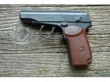 Пистолет пневматический Borner PM-X УЦЕНКА