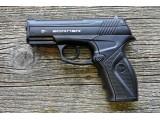 Пистолет пневматический Borner C11 УЦЕНКА