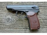 Пистолет пневматический Borner ПМ-49 УЦЕНКА