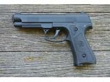 Пистолет пневматический Атаман M-1-У CO2+PCP