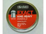 Пули для пневматики JSB King Heavy 6,35мм 2,2г (300шт)