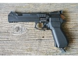 Пистолет пневматический МР- 651КС