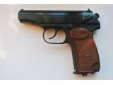 Пистолет пневматический Макаров МР-654К-38