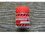 Шарики для страйкбола STALKER 0,20г (250шт)