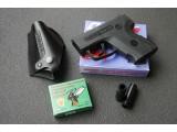НАБОР: Пистолет  Добрыня+ БАМ OC CR+ Кобура