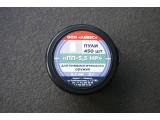 Пули для пневматики ПП-5,5 HP 5,5мм 2,0гр (500шт)