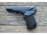 Пистолет пневматический Макаров МР-654К-32-1