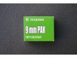 Патрон 9PAK 9x22 холостой, пистолетный Техкрим (20шт)