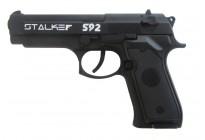 Пистолет пневматический Stalker S 92 (аналог Beretta 92) 4,5мм (металл, черный)