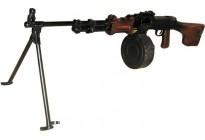 Пулемет Дегтярева ручной (РПДХ) охолощенный  7,62х39