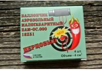Перцовый БАМ ОС.000 18x51 для пистолета Добрыня