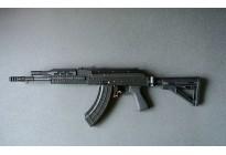 Автомат страйкбольный CYMA RK-103 AEG CM076B металл, пластик