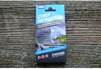 Салфетки Супер Антидождь NANOPROTECH, комплект