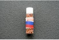 """Шар омедненный """"Выстрел"""" 4,5мм Банка 250шт"""