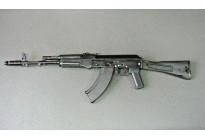 Оружие списанное охолощенное ОС-АК-103 под патрон 7,62х39