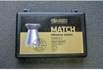Пули для пневматики JSB Match Premium Heavy 4,5мм 0,535гр (200шт)