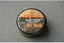 Пули для пневматики RWS R10 MATCH, 4,5мм 0,53 гр (500шт)