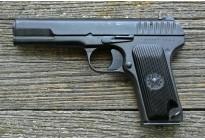 Пистолет сигнальный С-ТТ калибр 7,62х25 под патрон 10x31