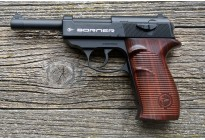 Пистолет пневматический Borner C41 УЦЕНКА