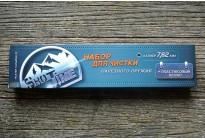 Набор Shot Time для чистки нарезного оружия 7,62 калибр, 3-х коленный, пластиковый пенал (ST-CK-30PB)