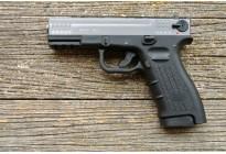 Оружие списанное охолощенное К17 СО Пепел под патрон 10ТК (Курс-С)