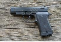 Пистолет пневматический Аникс А-101