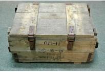Шашка дымовая ДМ-11 с хранения (12шт)