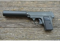 Пистолет пневматический Stalker SA25S (аналог Colt25) +модератор кал. 6мм