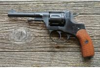 Револьвер сигнальный МР-313 (Наган-07) Байкал