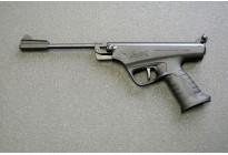 Пистолет пневматический МР-53М УЦЕНКА