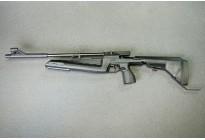 Винтовка пневматическая МР-61-09 Биатлон