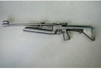 Винтовка пневматическая МР-60С (ИЖ) до 3 Дж