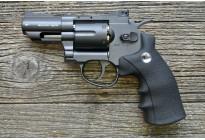 Пистолет пневматический Borner Super Sport 708